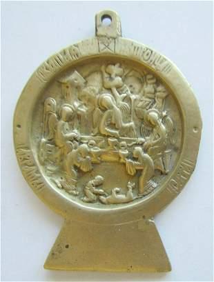 RUSSIAN BRONZE ICON of HOLY TRINITY 17th CENTURY
