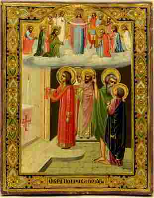Intercession of the Virgin Mary
