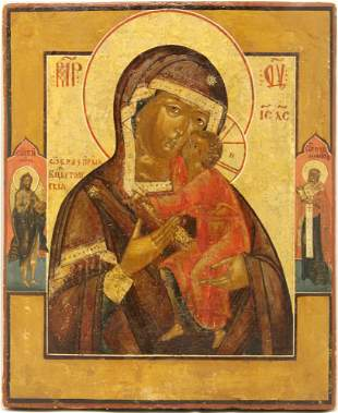 "Our Lady ""Tolgskaya"""