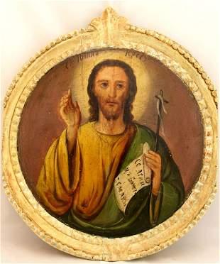 Double sided icon – Saint John Baptist the Forerunner;