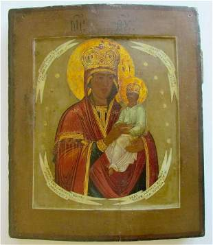 RUSSIAN ICON of HELPER OF THE SINNERS MOTHER OF GOD