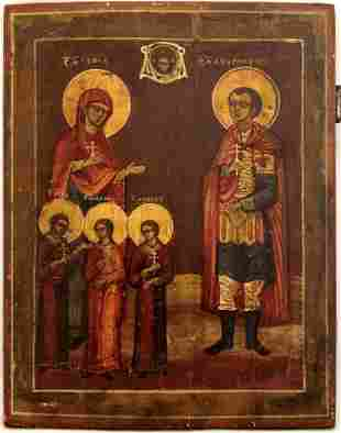 Saint Sophia with three daughters: Faith, Love and Hope