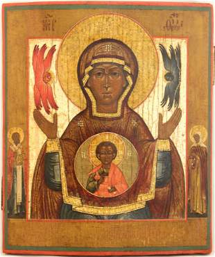Our Lady of the Sign of Novgorod