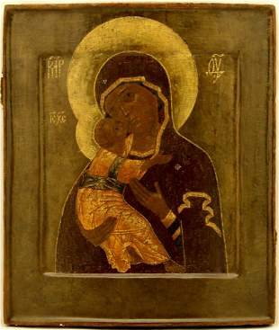 Our Lady Eleusa of Vladimir