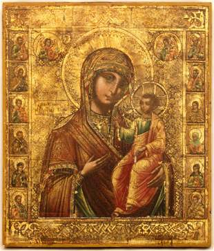 "Our Lady ""Iverskaya"", Saints"
