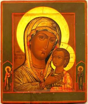 Our Lady Petrovskaia