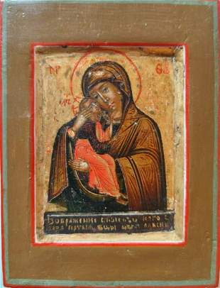 ANTIQUE 19C HAND PAINTED RUSSIAN ICON MOTHER OF GOD