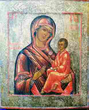 IKONWORLD : ANTIQUE 19c HAND PAINTED RUSSIAN ICON