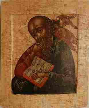 ANTIQUE 18c HAND PAINTED RUSSIAN ICON OF THE JOHN IN