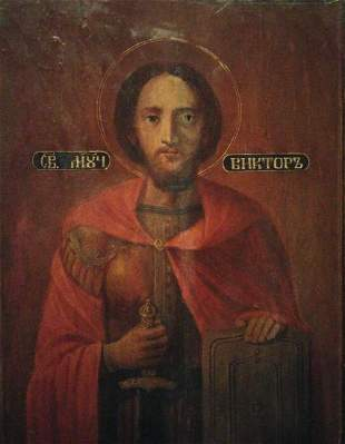 ANTIQUE HAND PAINTED RUSSIAN 19C ICON OF ST.VICTOR