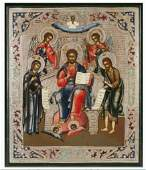 ANTIQUE RARE 19C HAND PAINTED RUSSIAN ICON OF THE