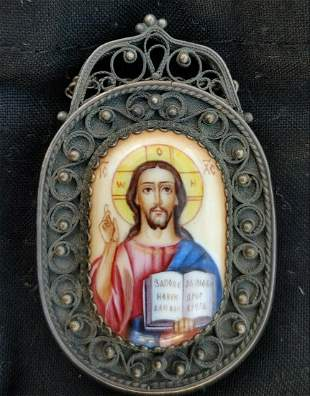 ANTIQUE RUSSIAN ICON OF THE CHRIST WITH METAL SILVERED
