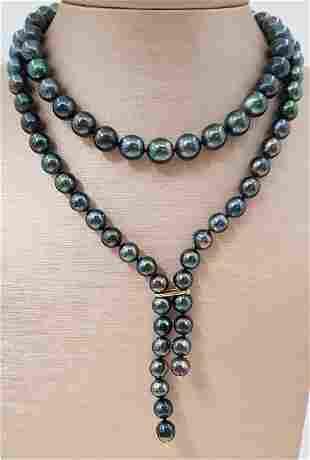 8x11mm Shimmering Peacock Tahitian Pearls - 14 kt.