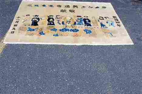 C1920s ANTIQUE SIGNED CHINESE RUG OF TEN IMMORTAL