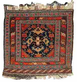 Handmade antique collectible Persian Malayer bag face