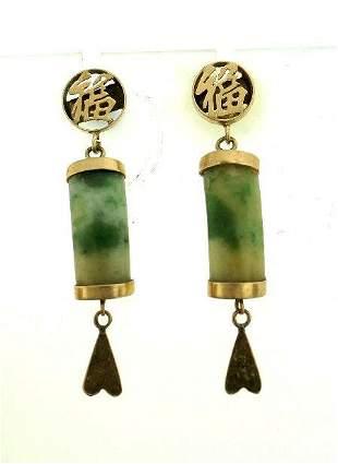 VINTAGE C.1950 CHINESE JADE EARRINGS 14K YELLOW GOLD