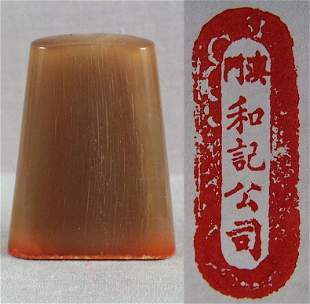19c Chinese scholar horn SEAL