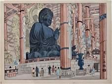 Kotozuka: Large Buddha of Todaiji Temple, Nara