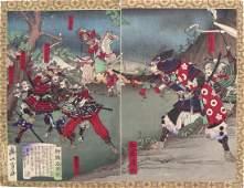 Toyonobu: Shinsen Taikoki, Arrest of Kumagai