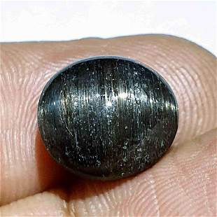 7.40 ct Natural Rare Golden Eye (scapolite)