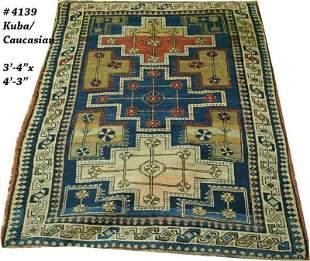 An Antique Caucasian Lesghi Rug