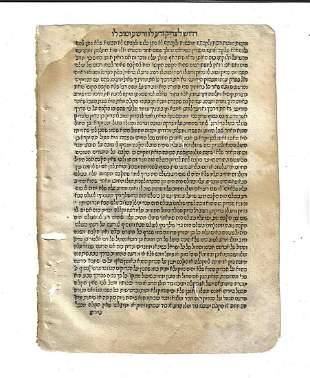 1554 Hebrew Leaf Pirkei Avot