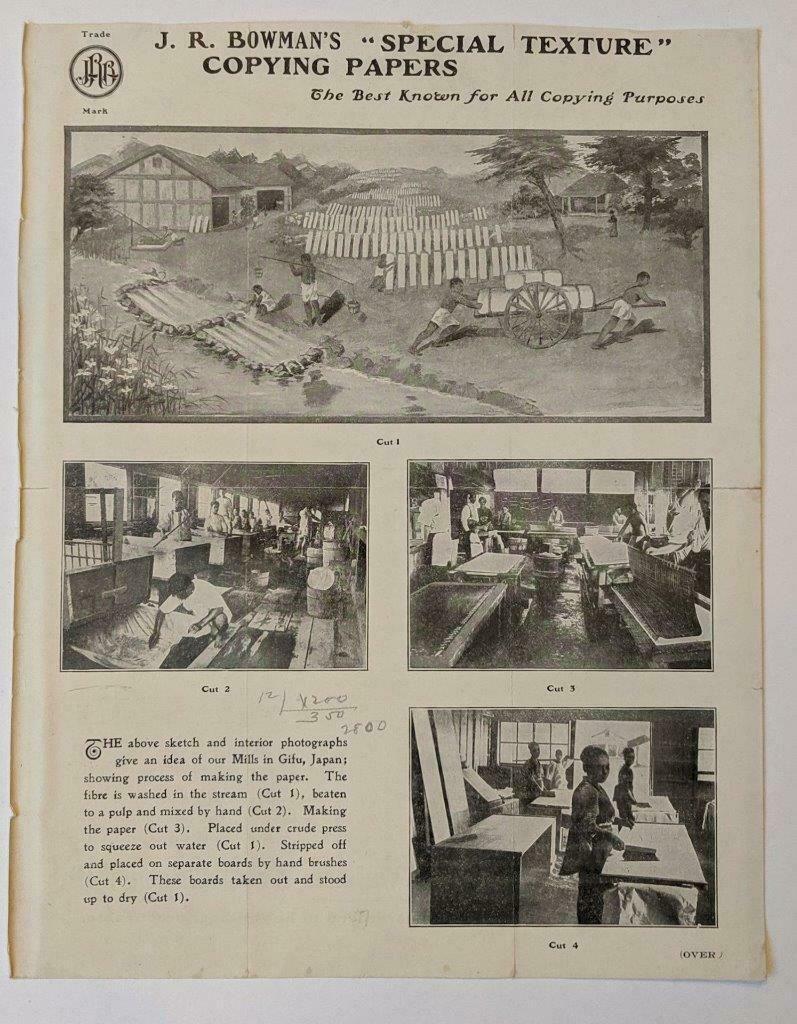c1900 J. R. BOWMAN PRINTING PAPER, JAPAN MILL,