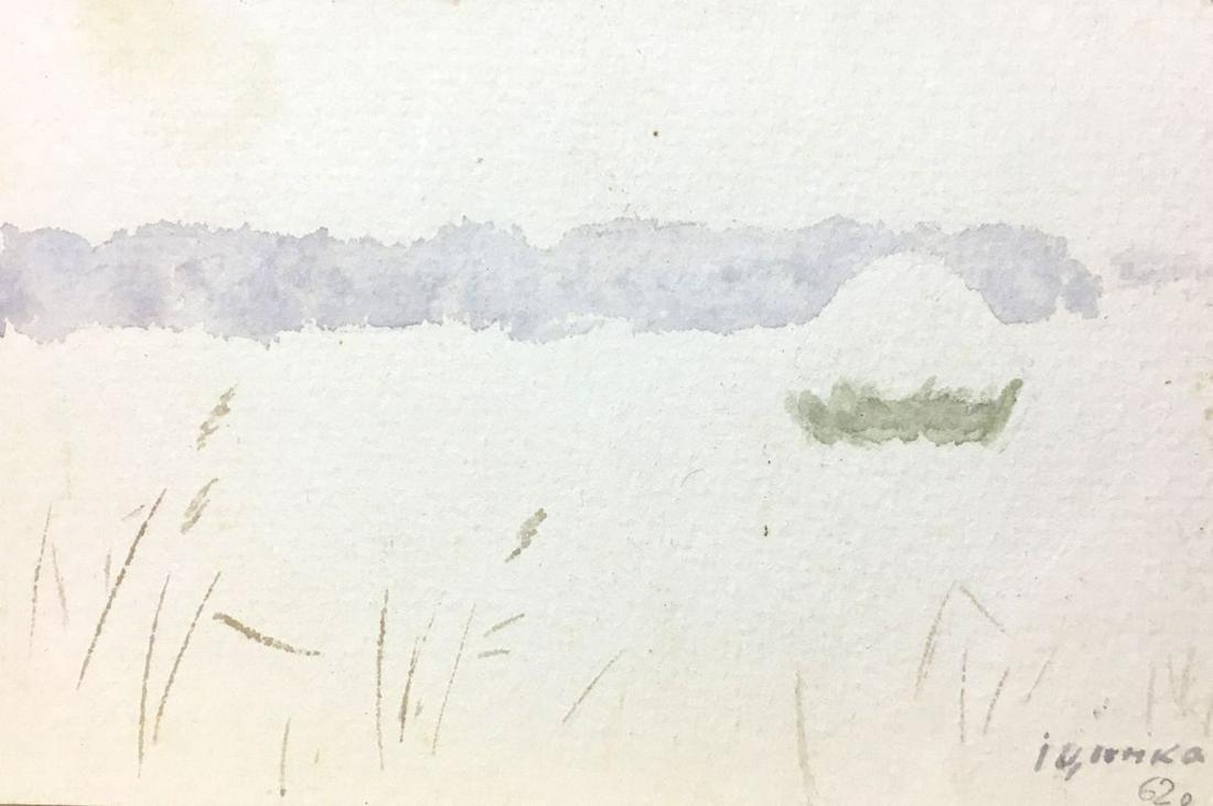Watercolor painting Winter day Tsyupka Ivan Kirillovich