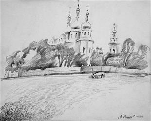 Pencil painting In Romny Egor Ktpatunov