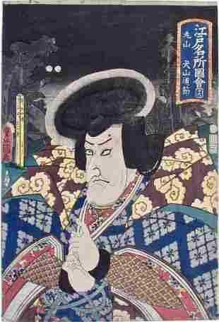 Kunisada: Matsumoto Koshirô