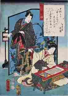 Kunisada: Ima Genji, Asago