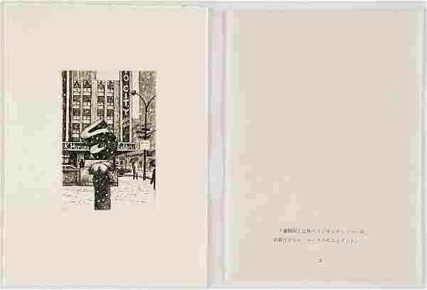 Tokio: Radio City Music Hall #5