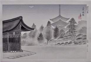 Tokuriki: Pagoda and Moon