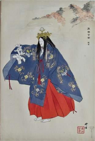 Kogyo: Tatsuta