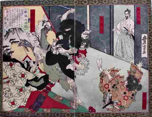 Toyonobu: Azuchi no Shikoku