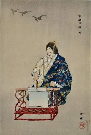 Kogyo: Kinuta