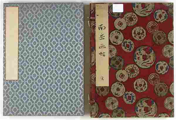 (attr. To) NANGAKU, Watanabe: A Shijo- and Nanga-style
