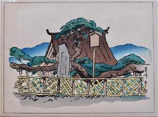 Hiromitsu: Nishiyama Yoshiminedera Temple