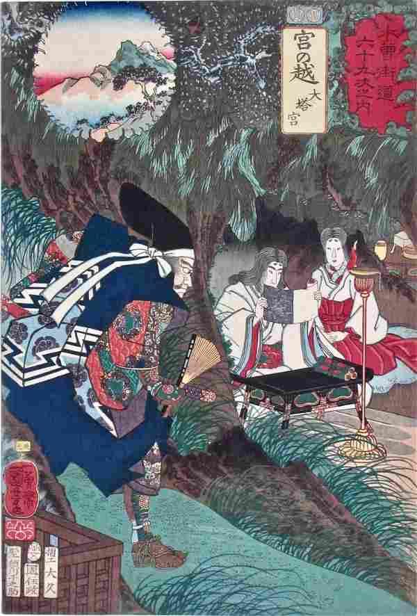 Kuniyoshi: Kisokaidô, Miyanokoshi