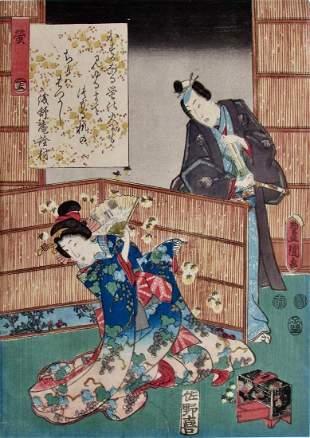 Kunisada: Ima Genji, Hotaru