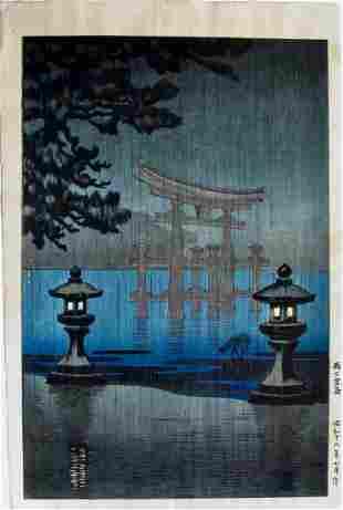 Koitsu: Night Rain at Miyajima