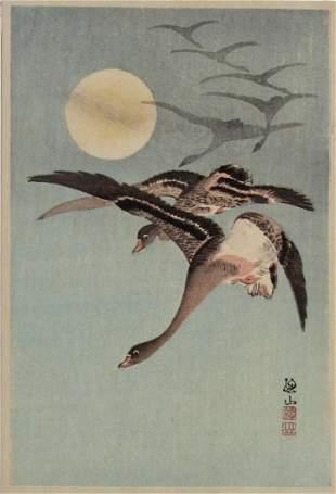 Sozan: Geese and Moon