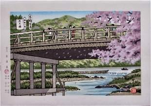 Masao Ido: Togetsu Bridge