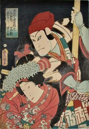 Kunisada: Two actors