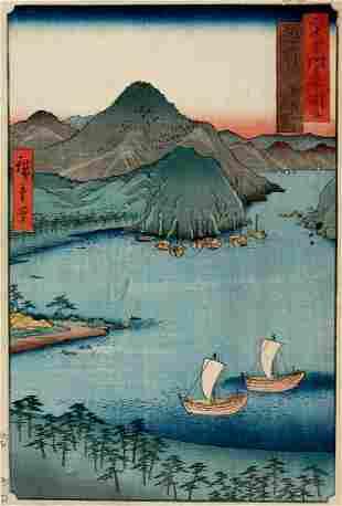 Utagawa HIROSHIGE: Pine Groves at Kehi, Turuga -