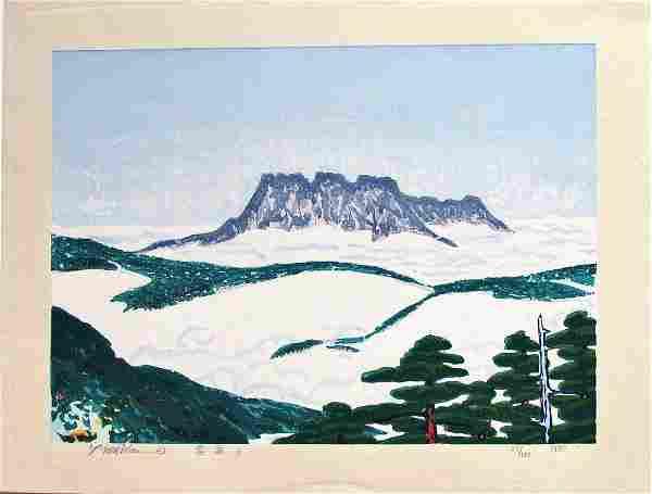 Yoshitaka Nakao: Sea of Clouds