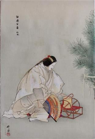 Kogyo: Matsukaze