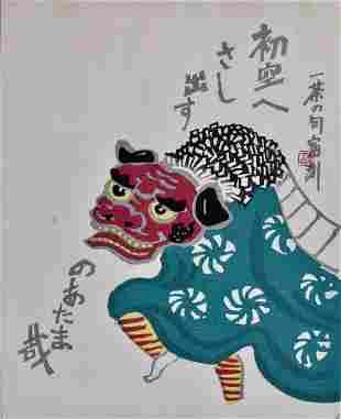 Tokuriki: New Year's Dragon