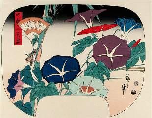 HIROSHIGE, Utagawa: Morning Glories and Grasshopper