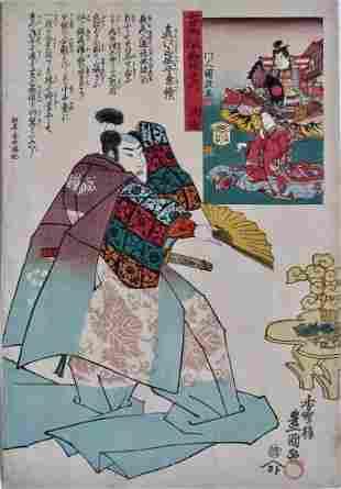 Kunisada: Provinces, Echigo
